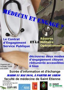 CESP et Réserve Militaire Opérationnelle